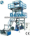 HDPE/LDPE/LLDPE Plastic Film Blow Machinery