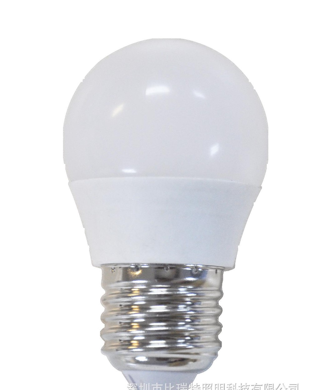 LED Light Source and Bulb Lights Item Type 5/7W LED Bulbs G45