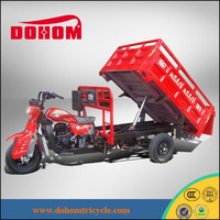 Dohom 250CC water cooled three wheel motorcycle rickshaw tricycle