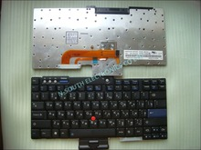 laptop keyboard for lenovo ibm r61 r61e russian Teclado