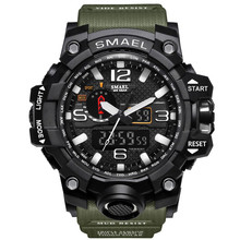 Hot Sale Best Selling Products Smael 1545 Men's Military Sport Watch Digital & Quartz Man Sport Wrist Watches
