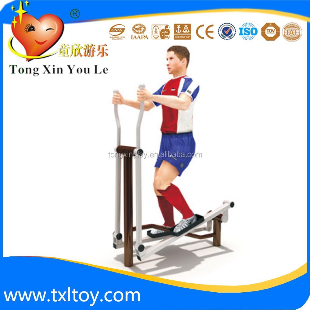 school outdoor exercise equipment TX-5114C