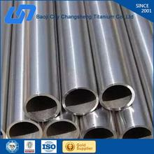 hot selling seamless grade 5 titanium tube with great price
