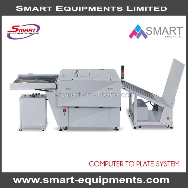 Automatic Digital Offset Ctp Plate Processor