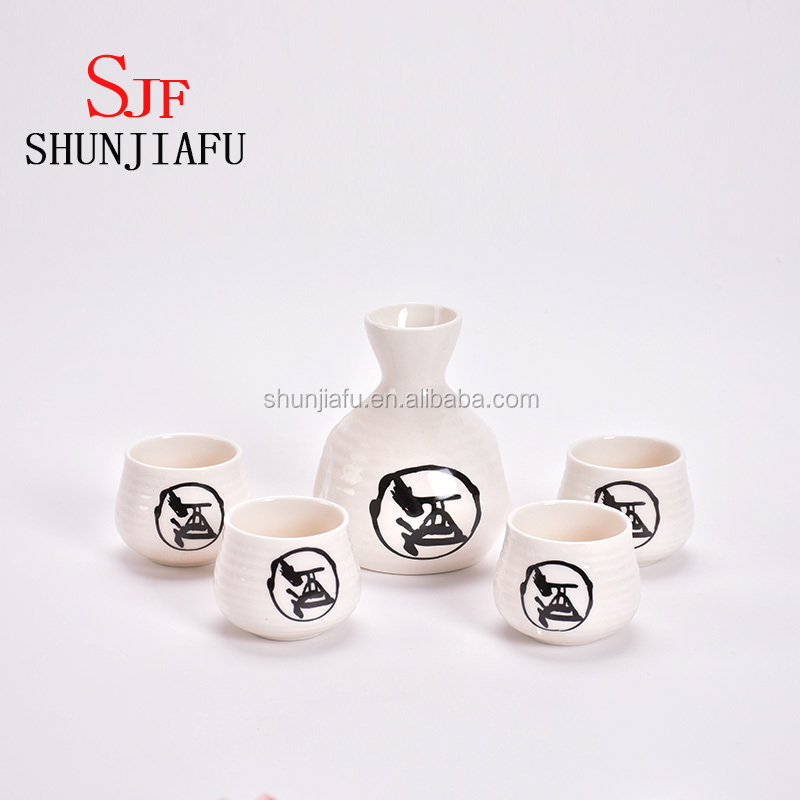 Customized Logo White Porcelain Japanese Sake Set