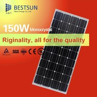 Best price high efficiency solar cell 150w monocrystalline PV solar panel price