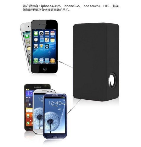 sensor portable wireless mp3 docking station with speakers