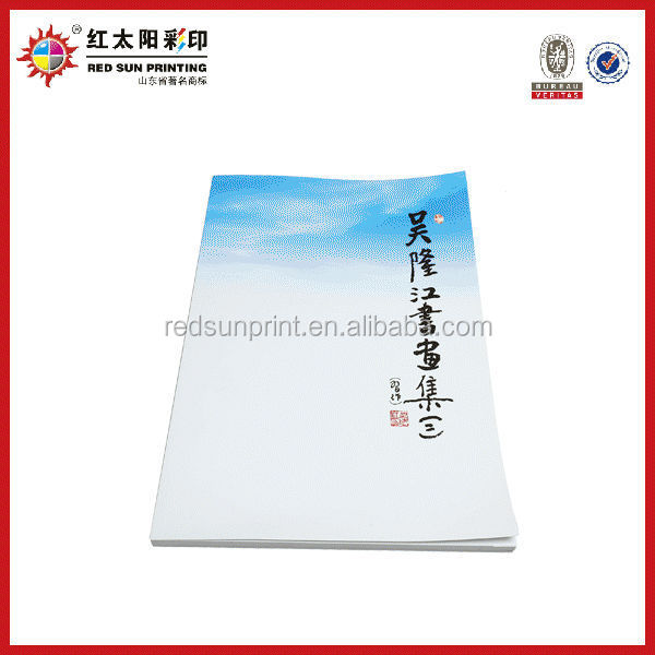 Customized Coloring Child Printing Book Cover