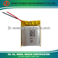 rechargeable lithium polymer battery 3.7v 300ma 752025
