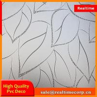factory frosted static cling window film