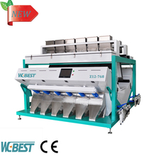 Grain Production Line CCD Kidney Beans Coffee Beans Color Sorter