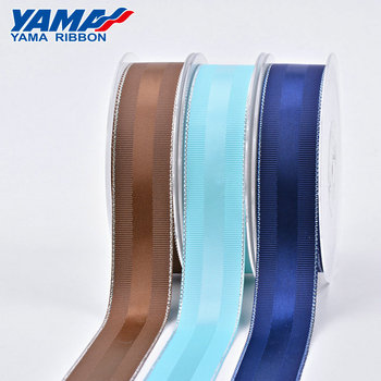 YAMA various color top brand two layer grosgrain silver side elastic gift box ribbon