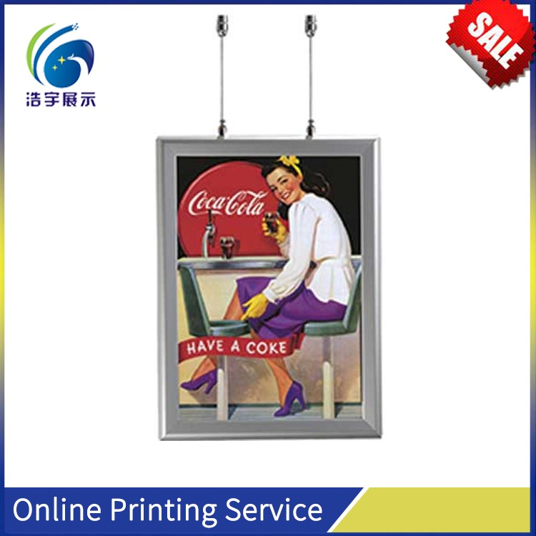 Jis 4-2a Display Security Snap Frame,A1.a2.a3.a4 A0 Bathroom Advertising Frames Wall Display Aluminum Window Snap Frame