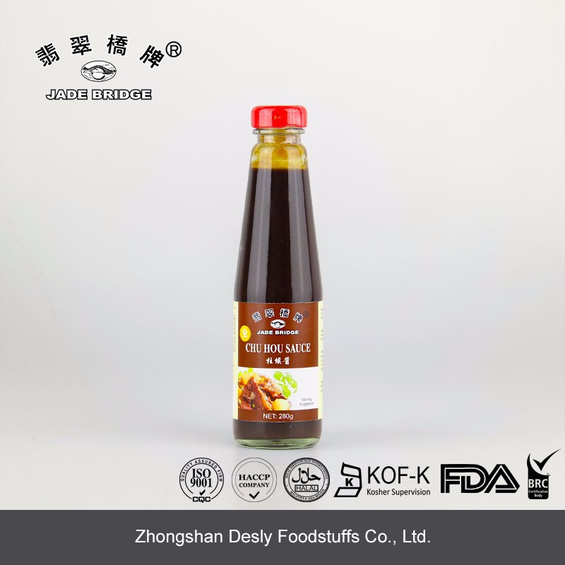 2016 Hot sell Chu Hou Sauce factory Halal sauce for cooking