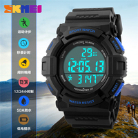 skmei simple dial digital multimedia watch with pedometer function