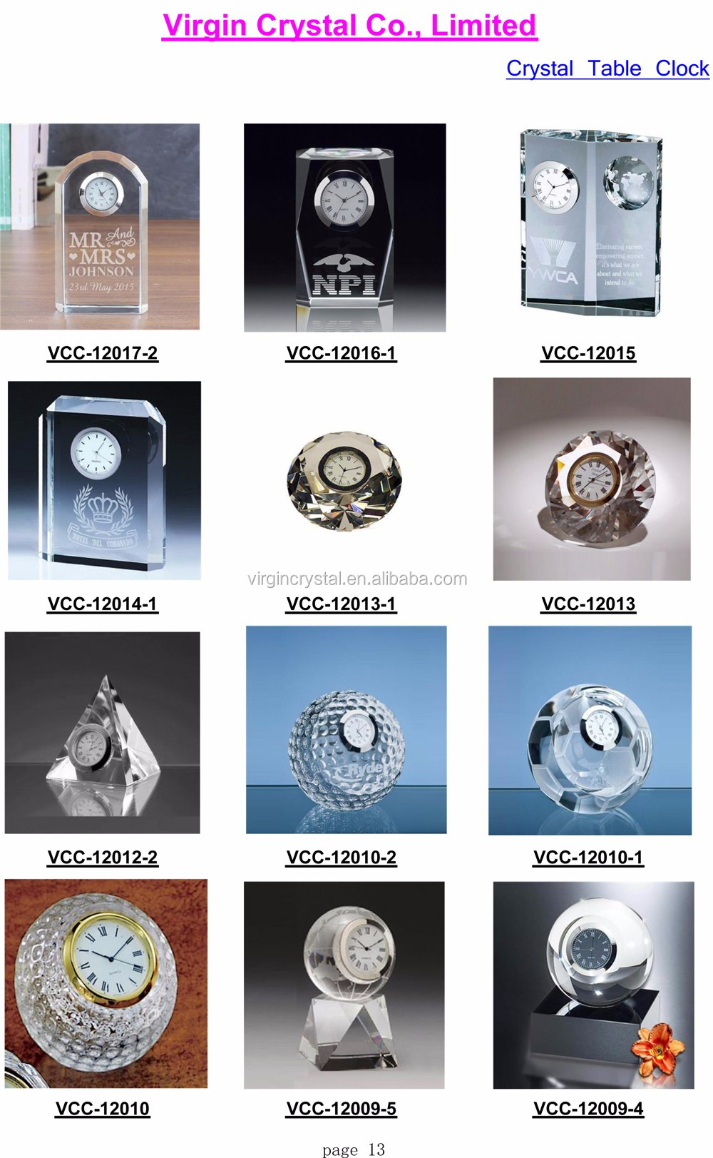 2016 Crystal Table Clock and Mechanical clock Catalog-13.jpg