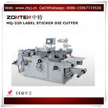 MQ-320 sticker Label die cutting machine from roll to sheet or to roll with hot stamping,hole puncher