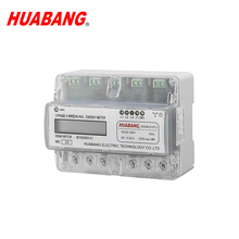 3 phase 4 wire din rail meter 7 module 125mm wide <strong>remote</strong> for electric meter stop