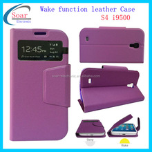 purple leather flip slim smart sleep/wake functional LCD screen display case for samsung galaxy s4