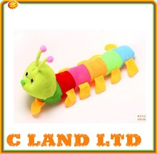 Plush Caterpillar/plush rocking caterpillar toy