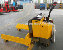 paper roll lifting equipment