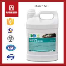 Manufacture Wholesale Hotel Body Lotion Shower Gel