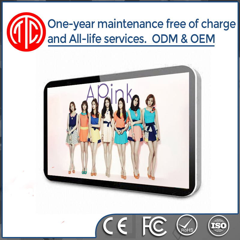 "19"" Wall Mount 3G Wifi LCD Advertising Screen LCD Digital Signage"