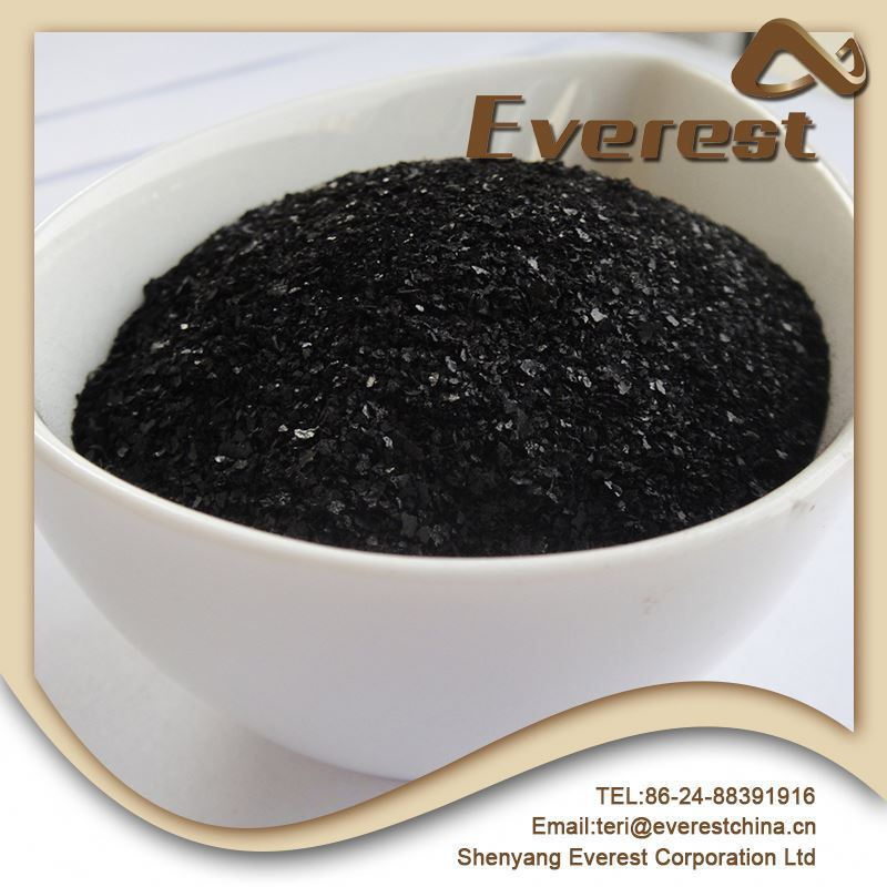 2016 Hot Sale Competitive Rate Seeds Sargassum Seaweed Powder Organic Fertilizer