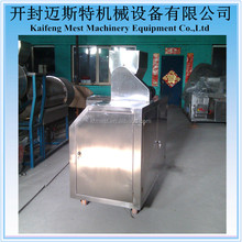 Pet Food/Dog Food Dryer Machine
