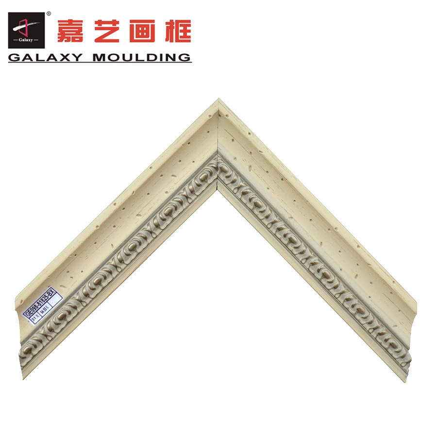 Victoria Waterproof Wood Picture PS Frame moulding