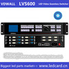VDWALL LVS600 LED Video Seamless Switcher for LED Display
