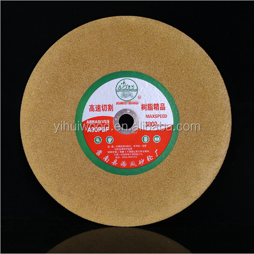 T41 9inch Cutting disc wheel stock goods for stainless steel