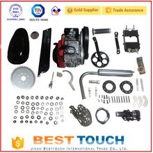 Bicycle repair set 49cc bicycle engin kits bike engine kit for motorized bicycle