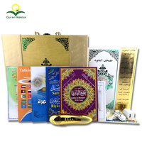 Gold Color Quran Read Pen Al Quran Digital HM10 with Leather Box For Muslim Islamic Gift Educational Toy for Kids Learning Quran