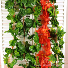 FlowerKing wholesale decoration plastic fabric artificial plant grape vine