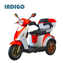 cheap import china two seats adults handicapped electric scooter 3 wheel for people