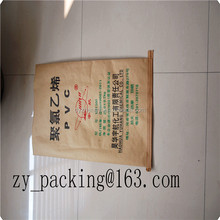 chemical industry brown paper kraft bag