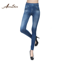 AMESIN YK01 wholesale tight-fitting stretch pants pants women jeggings ladies jeggings