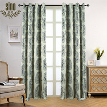 Simple Design printing blackout curtains