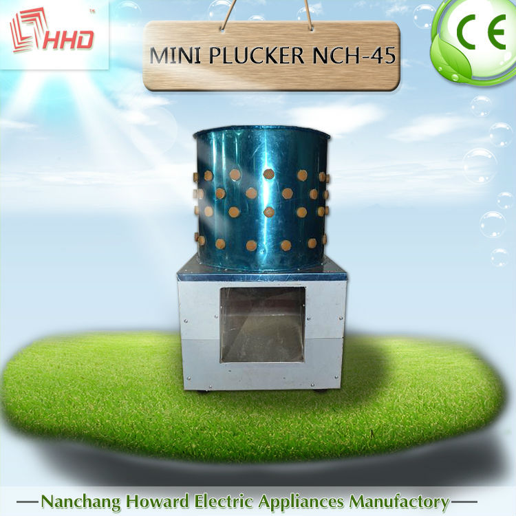 HHD Portable chicken plucking machine /quail pluckers feather remove machine NCH-45