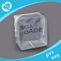 pvc plastic bag for cosmetic packaging wholesale