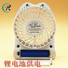 Visa accept new model table fan fan blows cold air ceiling fan regulator