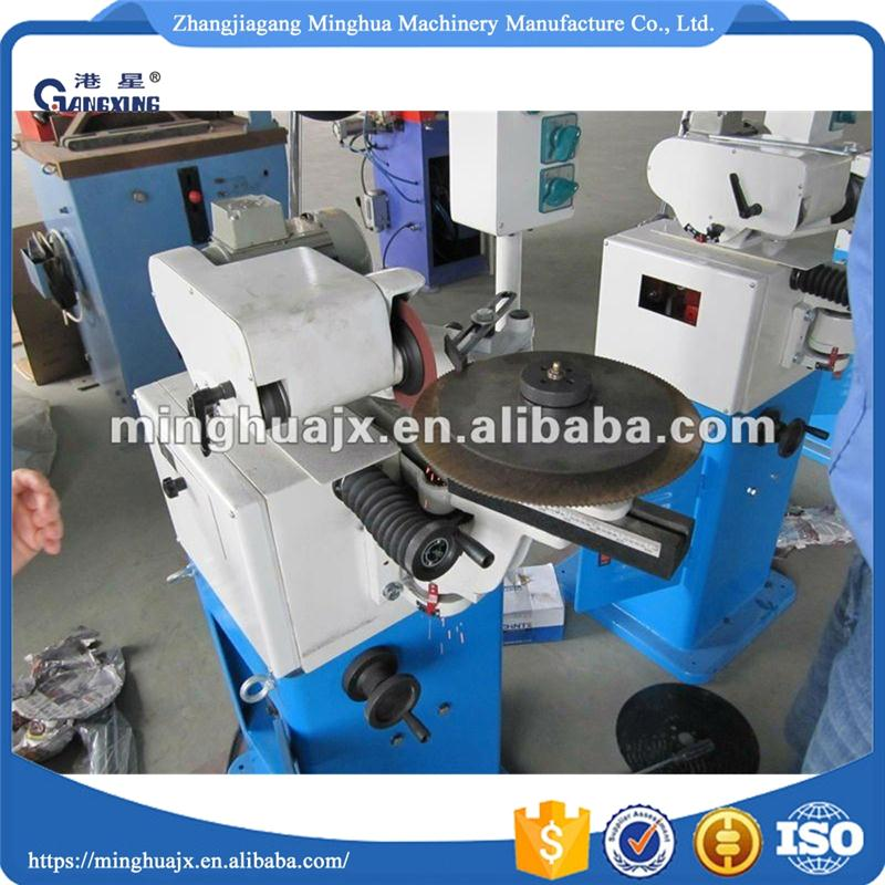 manufacture sells saw blade grinding machine