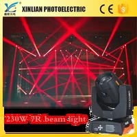 Pro Stage 230w 7r sharpy beam moving head light
