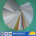 89mm PVC Vertical Slat