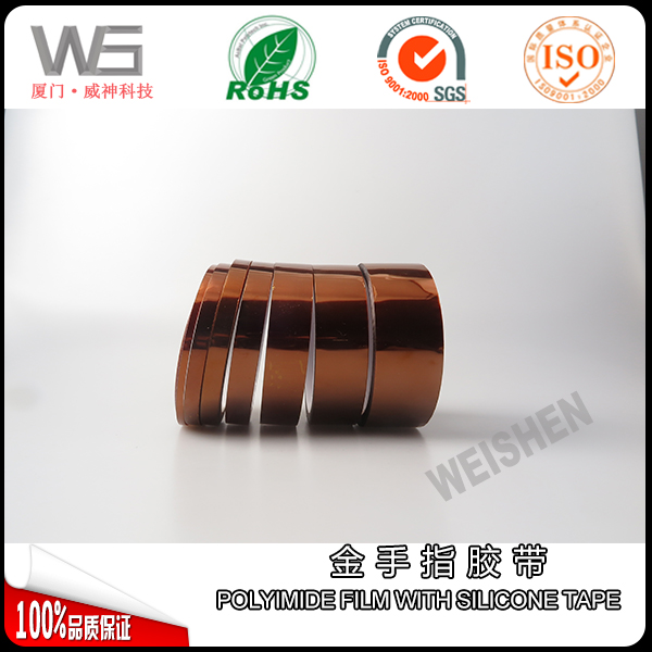 High Quality High Temperature Polyimide Silicon Adhesive Tape With Pi Golden