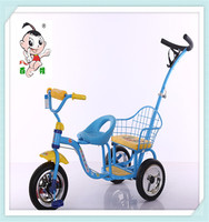 new models hot children tricycle for sale with good price