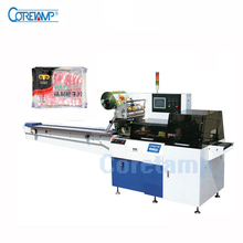 Automatic Chicken Meat Wrapping Machine