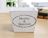 Home Garden Flowerpot Simple Place To