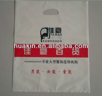 plastic die cut handle tote bags for shopping mall
